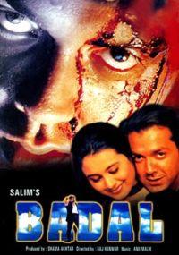 Badal (2000) - Bobby Deol, Rani Mukerji, Amrish Puri, Johny Lever, Mayuri Kango, Nina Kulkarni