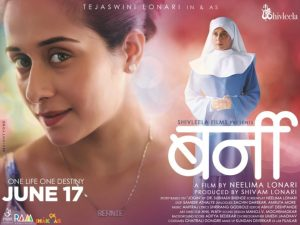 Bernie-Marathi-Movie